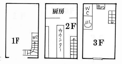 nishi000001.jpg